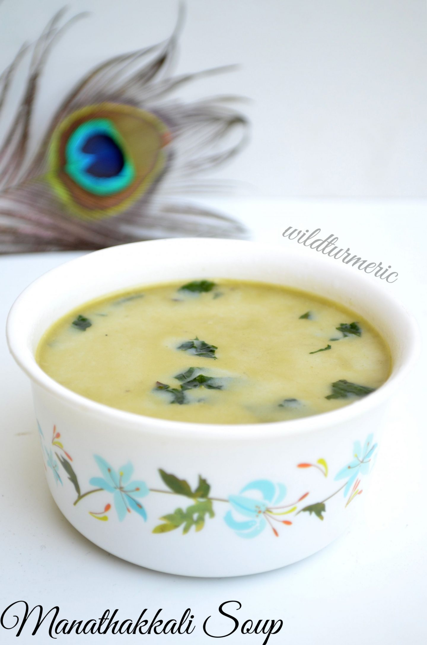 manathakkali soup recipe